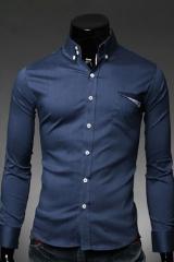 Приталенная синяя рубашка Essence