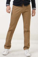 Мужские брюки под кроссовки Bordi