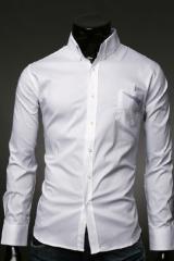 Белая мужская рубашка с длинными рукавами Essence