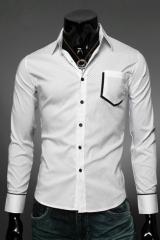 Рубашка белая с декоративным карманом Essence