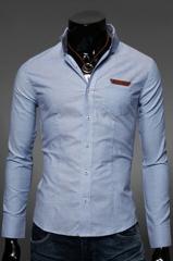 Стильная приталенная рубашка Essence