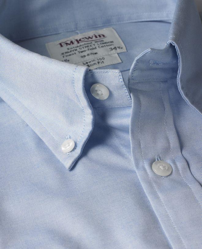 Пуговица рубашка ализе софти цена